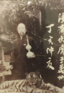 Grand Master Yin's Daoism Teacher (in my mind anyway)